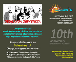 tm17_registration_300x245_bavubuka.jpg
