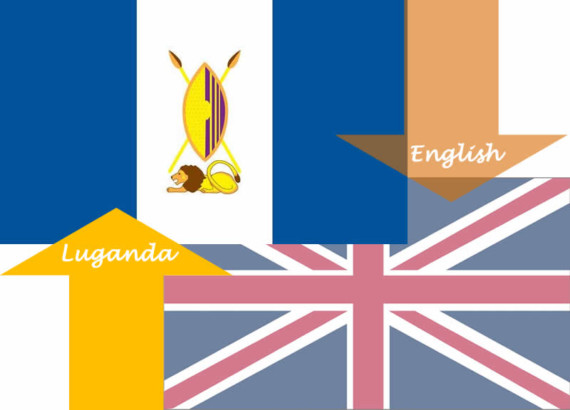 BugandaWatch drops English and adopts Luganda, the national language of Buganda Kingdom